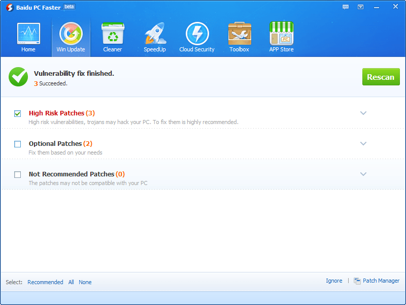 Download Free Baidu PC Faster