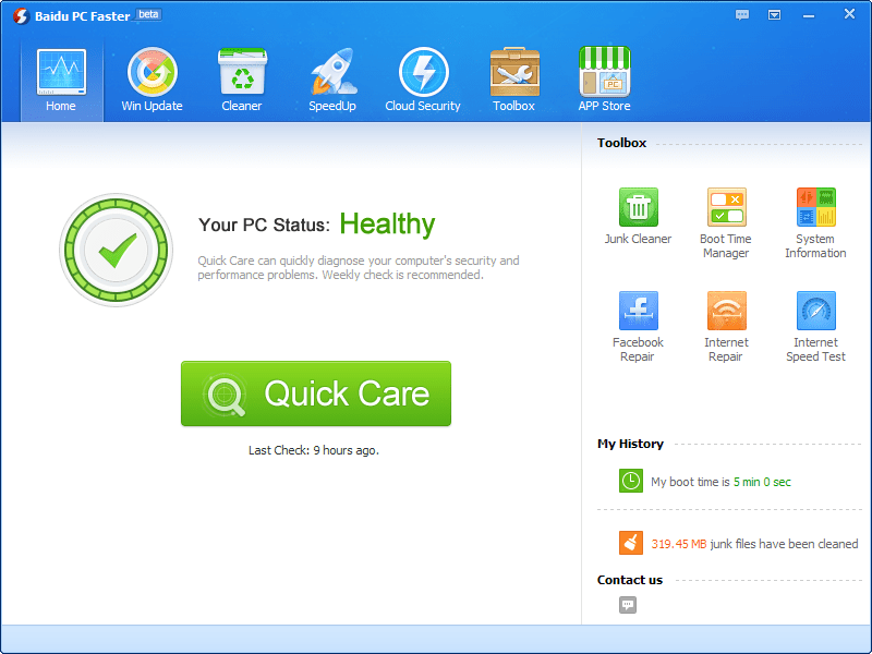Free Download Baidu PC Faster 5.0.4.91133